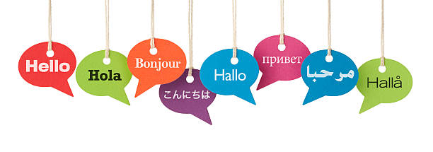 hello in eight different languages - translator stock photos and pictures