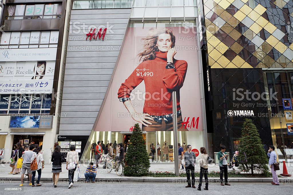 H&M in Ginza, Tokyo, Japan stock photo