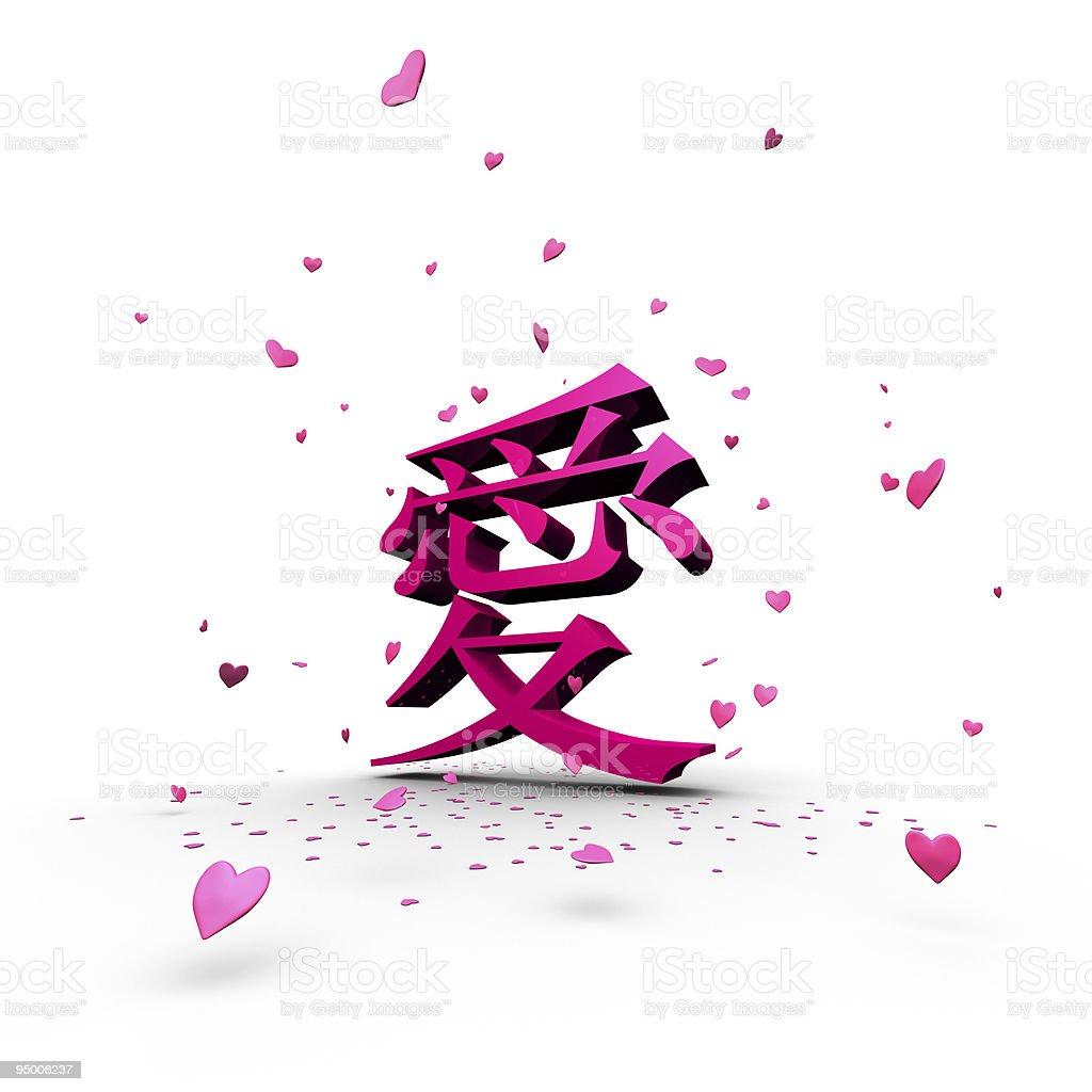 Fotografia De Amor En Japones Y Mas Banco De Imagenes De Amor Istock