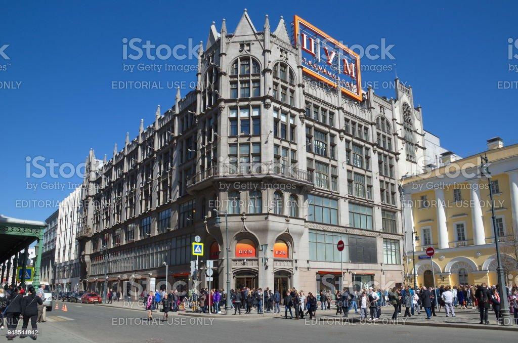 44c3a970809 모스크바, 역사적인 건물 및 고급 쇼핑몰, 러시아에서 TSUM royalty-free 스톡 사진