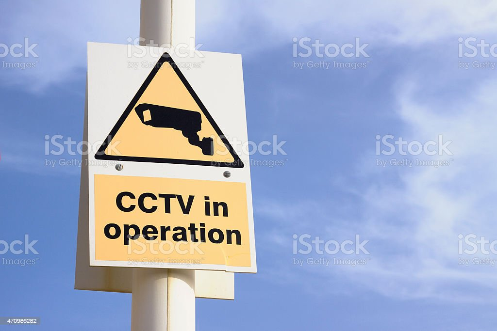CCTV in operation stock photo