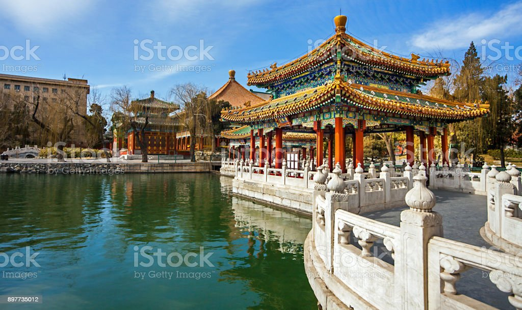 In the Beihai Park in Beijing China stock photo