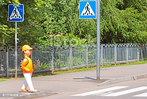 Vinnytsia, Ukraine - June 25, 2017: In Vinniytsia the pedestrian mannequins were installed at the pedestrian crossing.The mannequin is made in the form of a child with a school armchair, on which the inscription