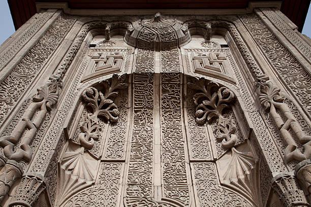 Ince Minareli Medrese (Madrasah with thin minaret) Konya, Turkey stock photo