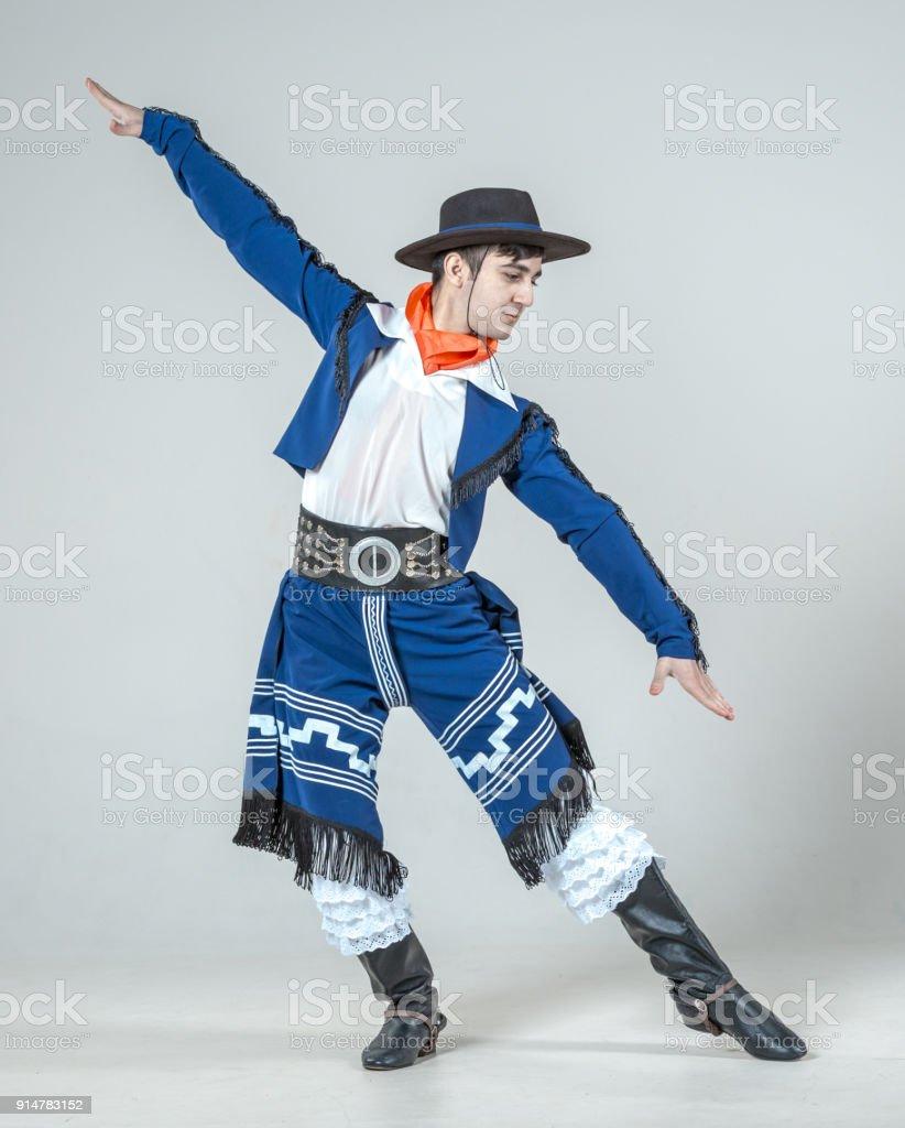 Incendiary Hispanic Dance stock photo
