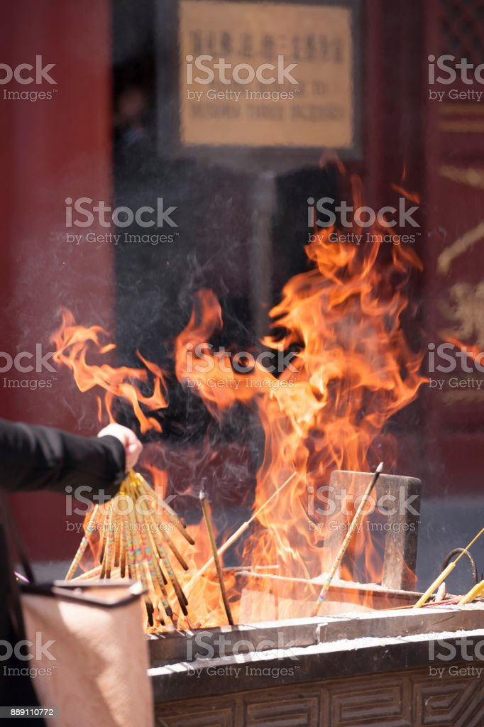 Incense burner at Younghe Temple or Lama Temple in Beijing stock photo