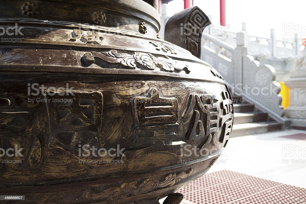 incense burner for prayer royalty-free stock photo