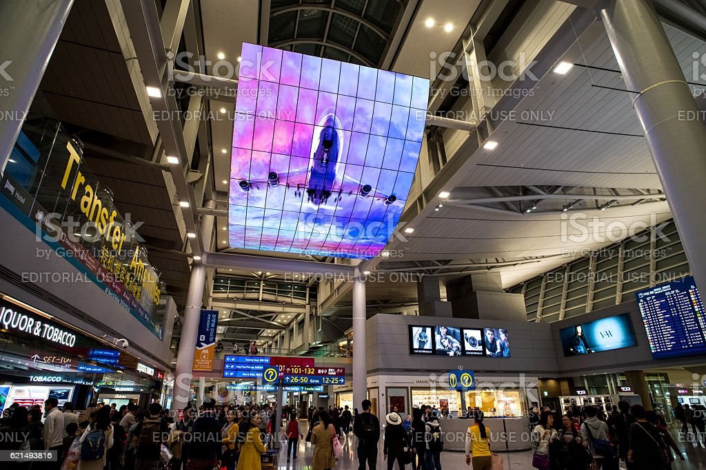 Incheon Airport , Korea Lizenzfreies stock-foto