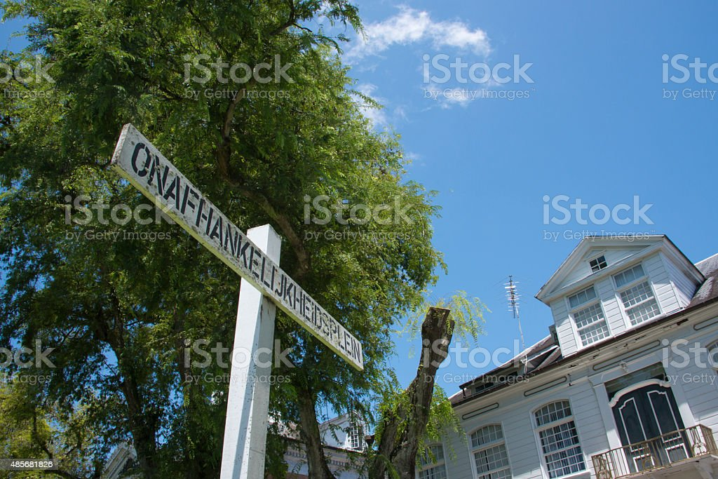 Independance Square in Paramaribo stock photo