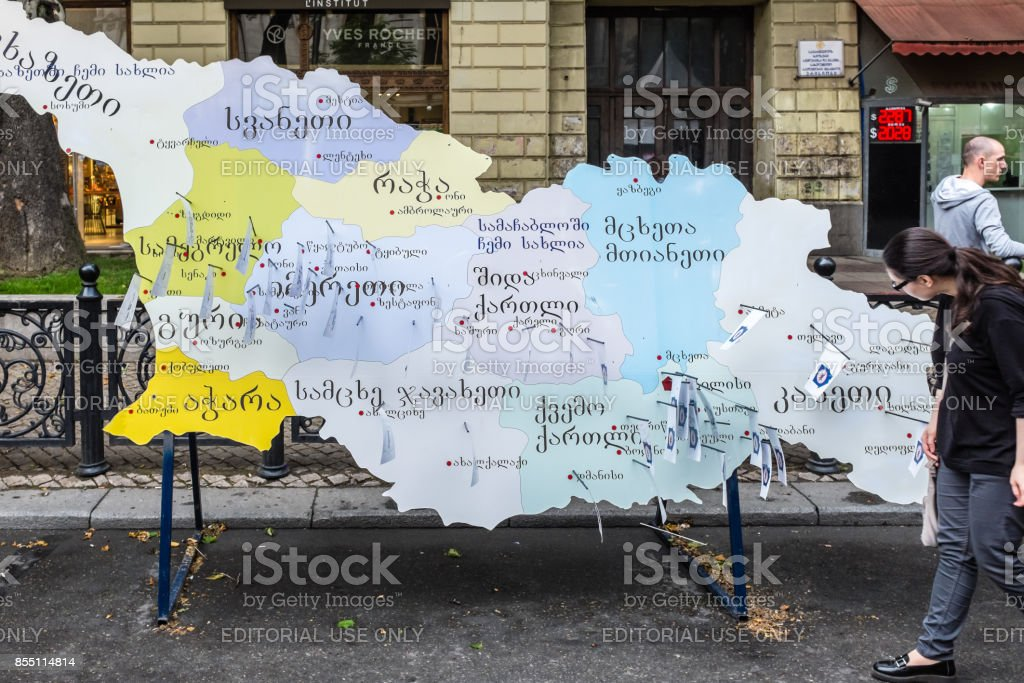 Map Of Georgia Eastern Europe.Independence Day Celebrations Tbilisi Georgia Europe Stock Photo