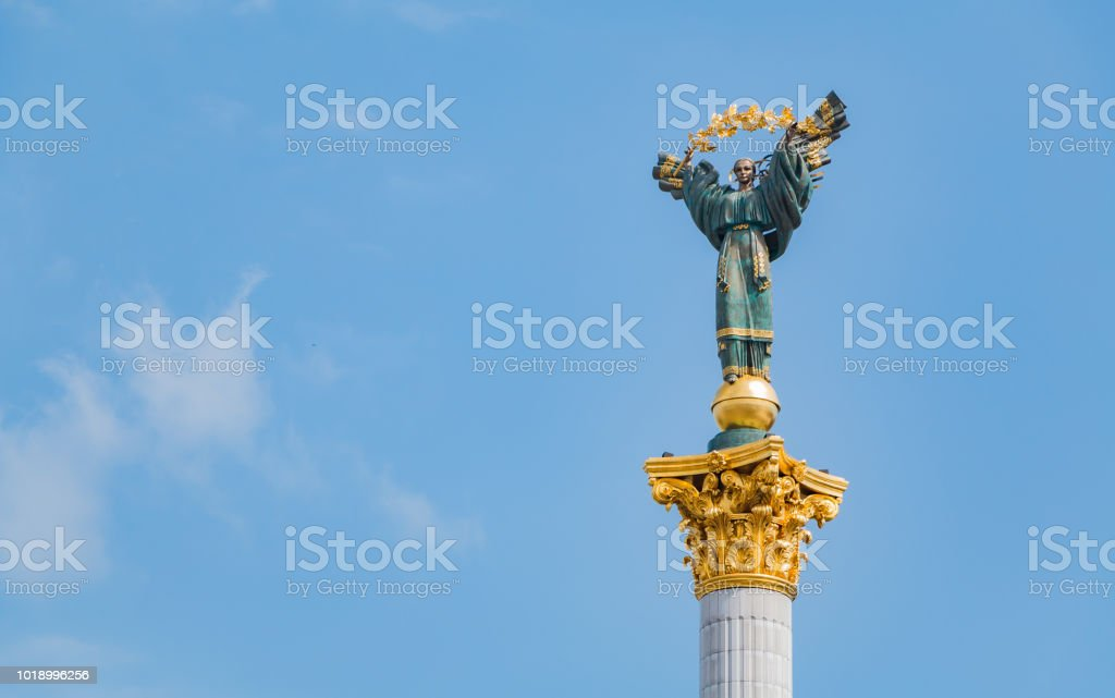 Independence Monument - fotografia de stock