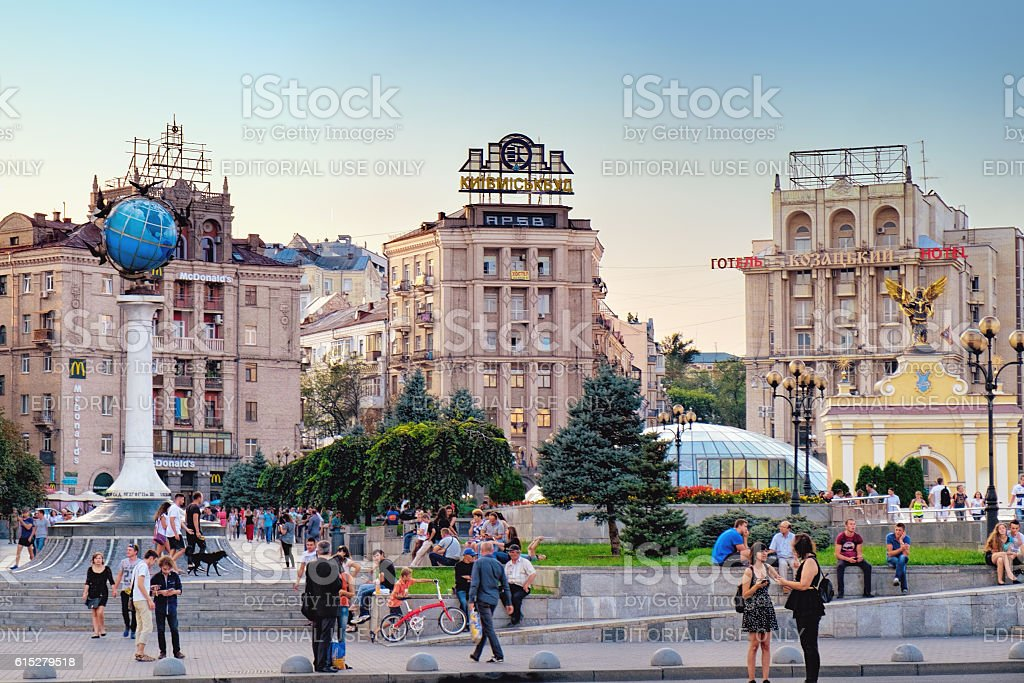 Independence Square at weekend in Kiev, Ukraine stock photo