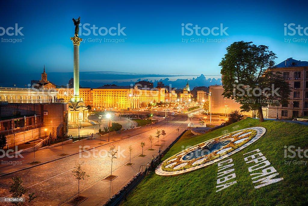 Independence square in Kiev stock photo
