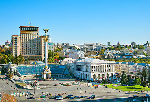 Independence Square. Kiev, Ukraine stock photo
