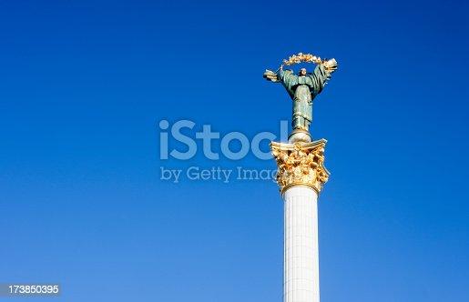istock Independence Ukraine 173850395