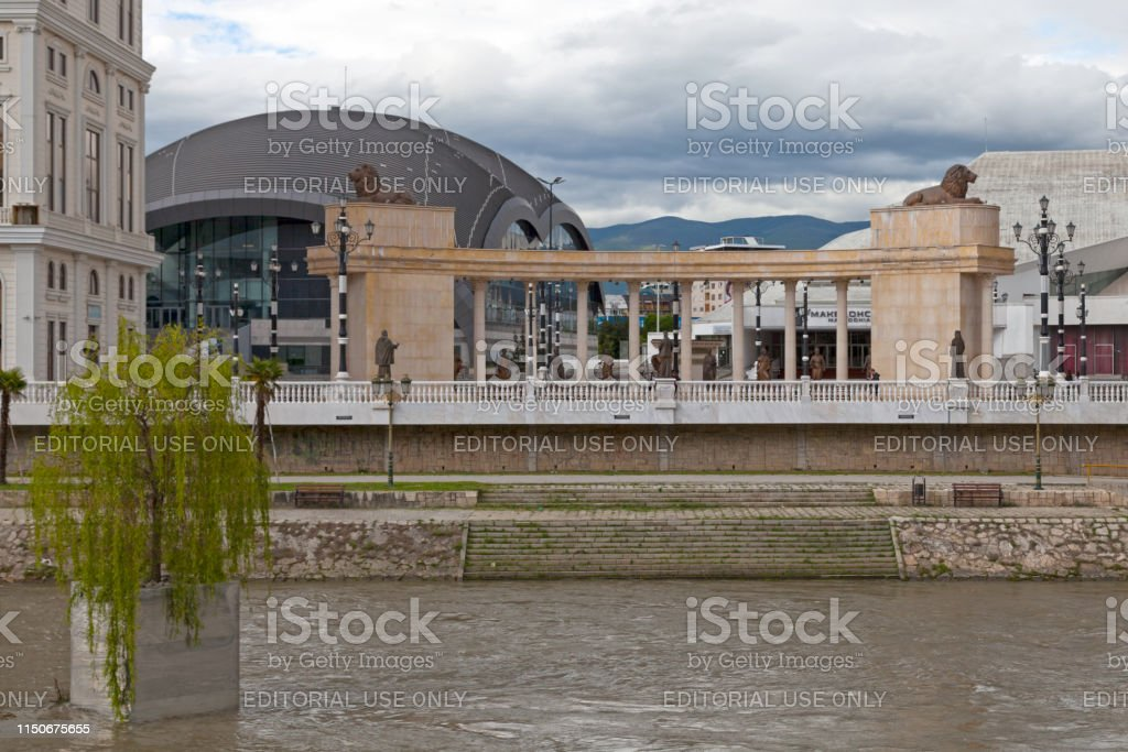 Independent Macedonia Colonnade in Skopje stock photo