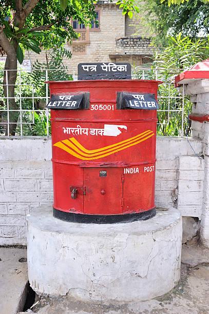 India Post stock photo