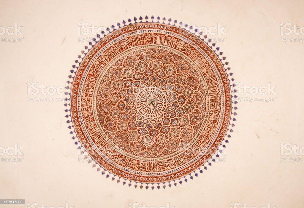 Indische Decke Mandala Wandbild Stock-Fotografie und mehr Bilder von ...