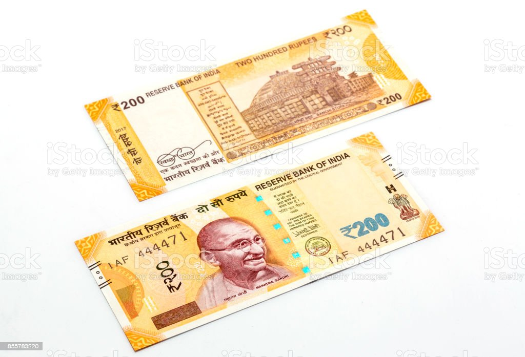Indian Currency Note 200 Rupees Stock Photo & More Pictures