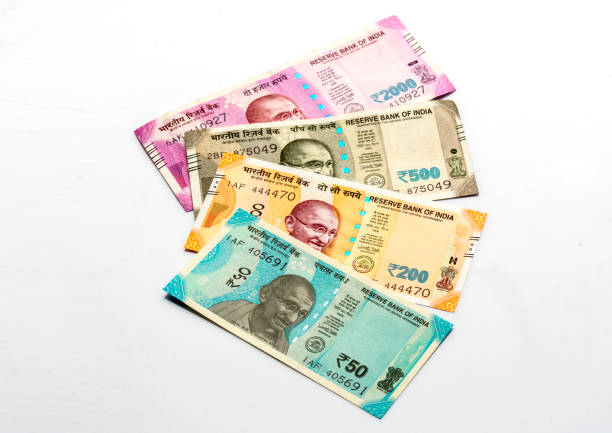 Indian Currency Note 50 Rupees Stock Photo - Download Image