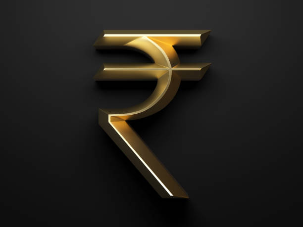 one rupee coin symbol