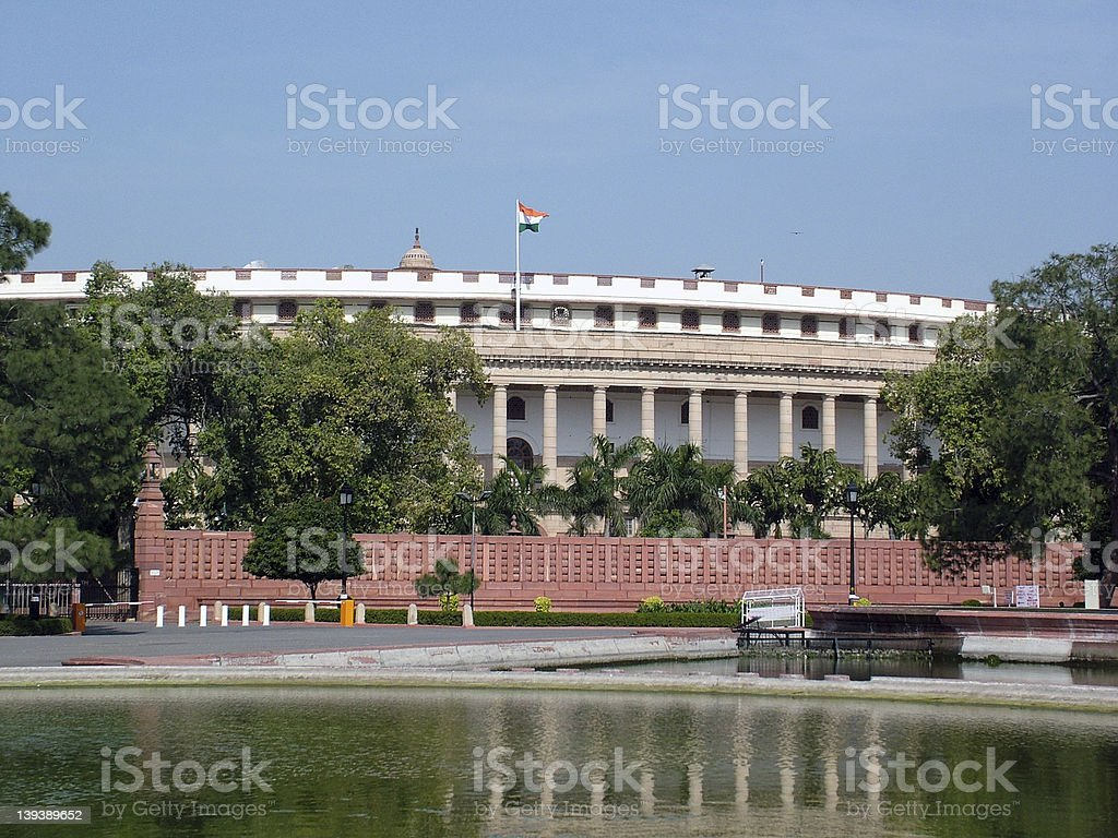 Indian Parliament House, New Delhi stock photo
