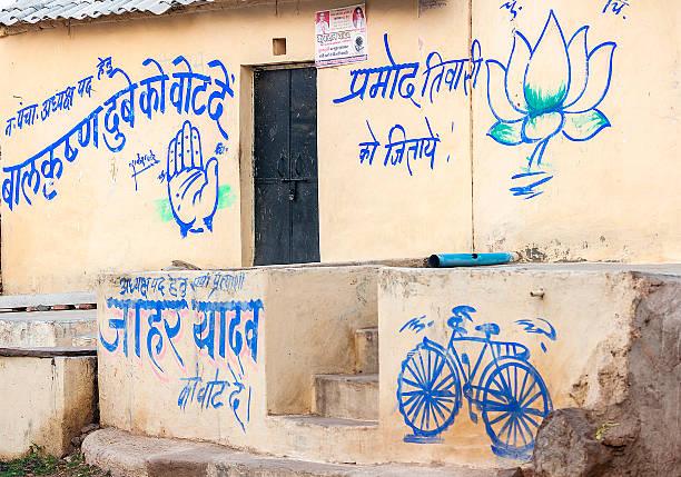 indianer-symbole painted an der wand. - lotus symbol stock-fotos und bilder