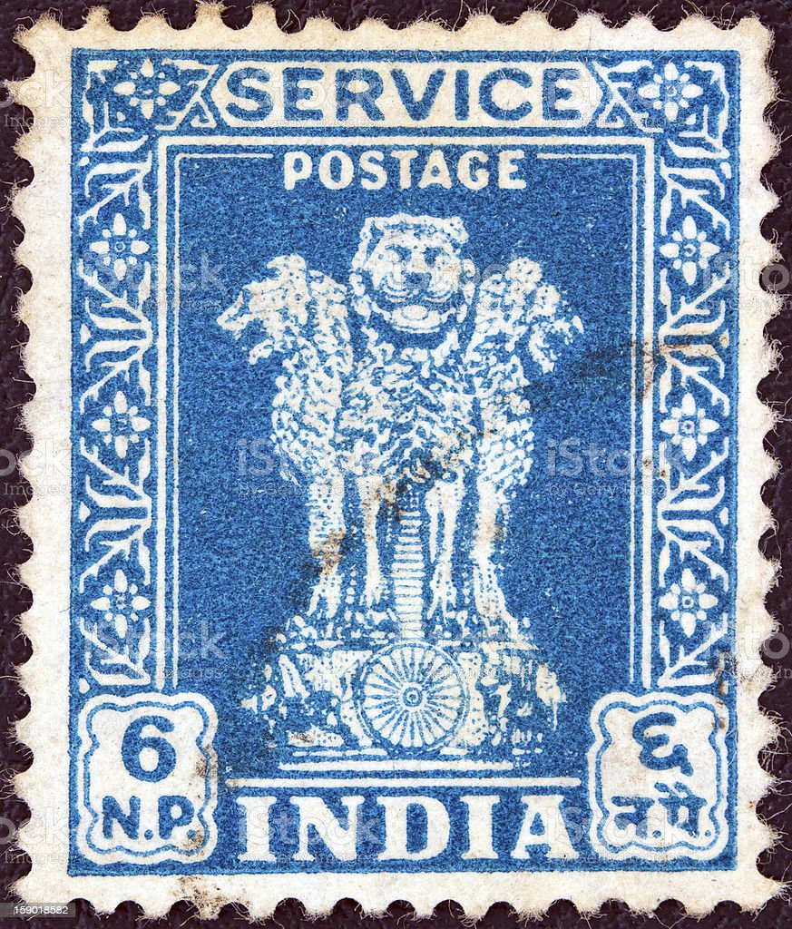 Indian stamp shows four lions capital of Ashoka Pillar (1957) royalty-free stock photo