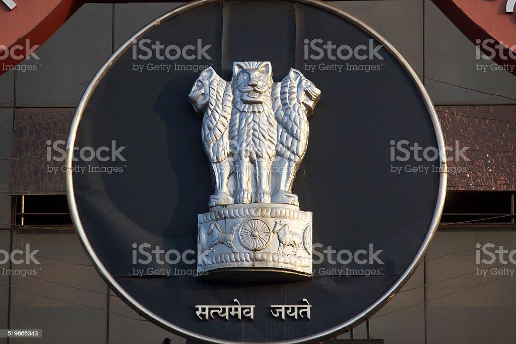 Indian State Emblem stock photo