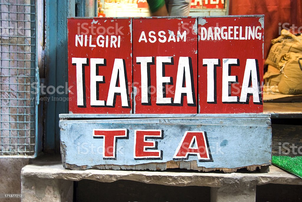 Indian tea containers in a row stock photo