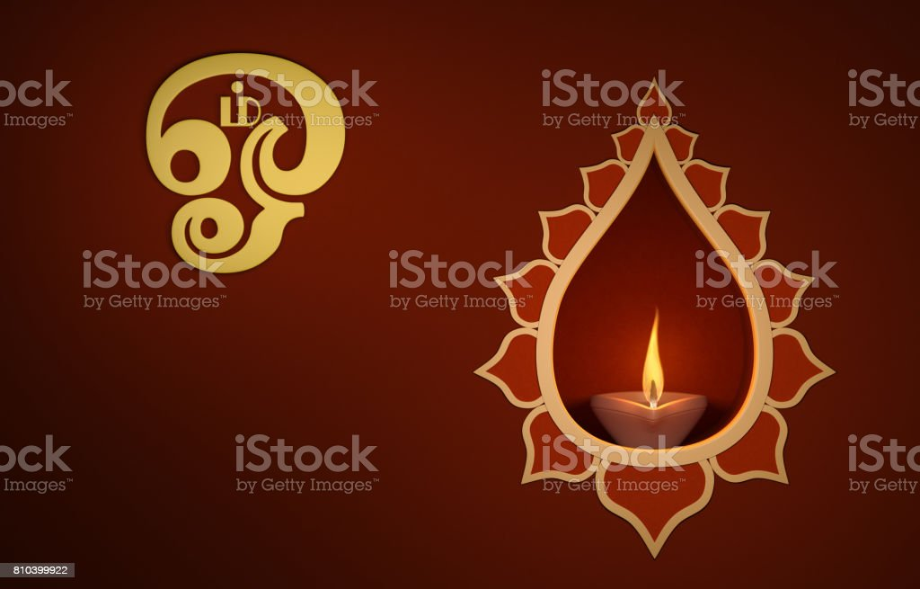 Indian Traditional Oil Lamp With Om Symbol Stock Photo More