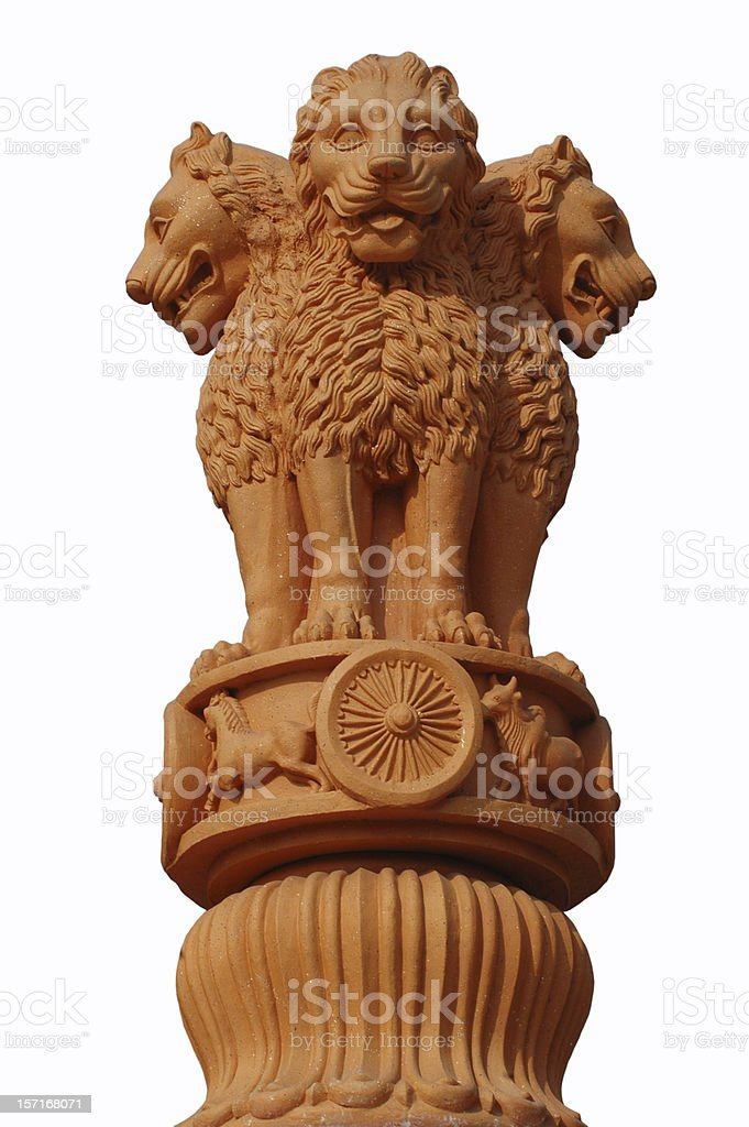 India's National Emblem stock photo