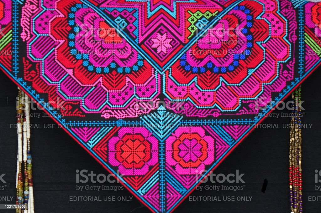 Indigenous Arts and Crafts stock photo