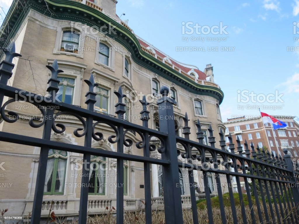 Indonesian Embassy In Washington Dc Stock Photo Download Image Now Istock