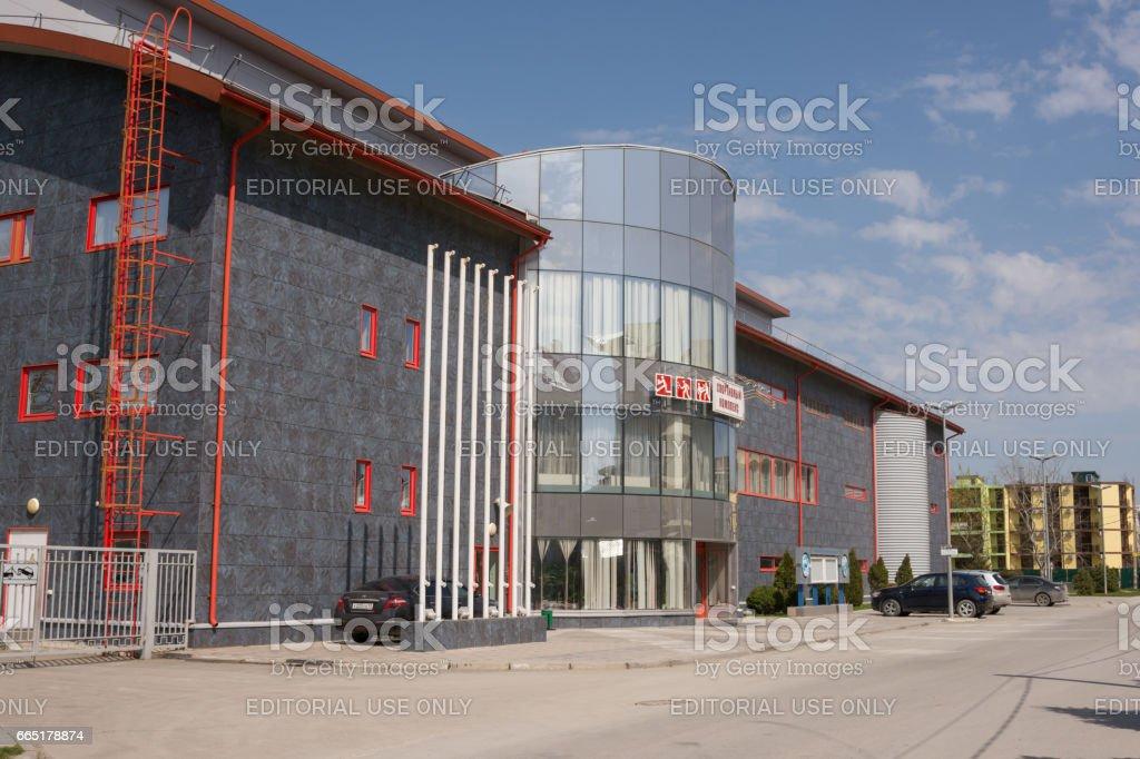Vityazevo, Russia - April 22, 2016: Indoor sports and gaming complex 'Vityaz' in the resort village Vityazevo, a suburb of Anapa stock photo