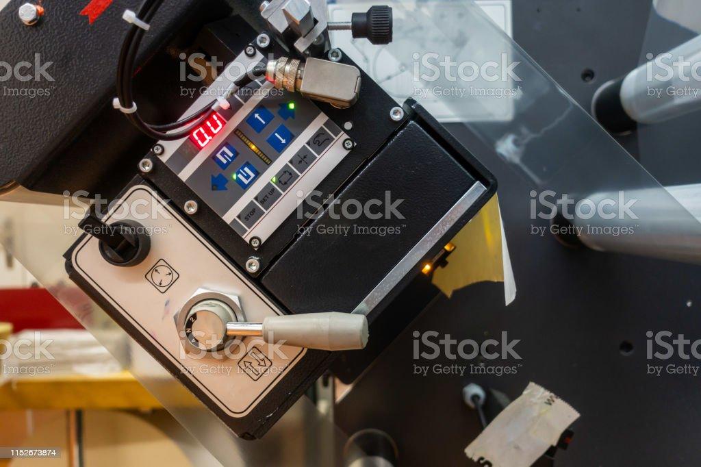 Industrial Label Printing Equipment Closeup Detail