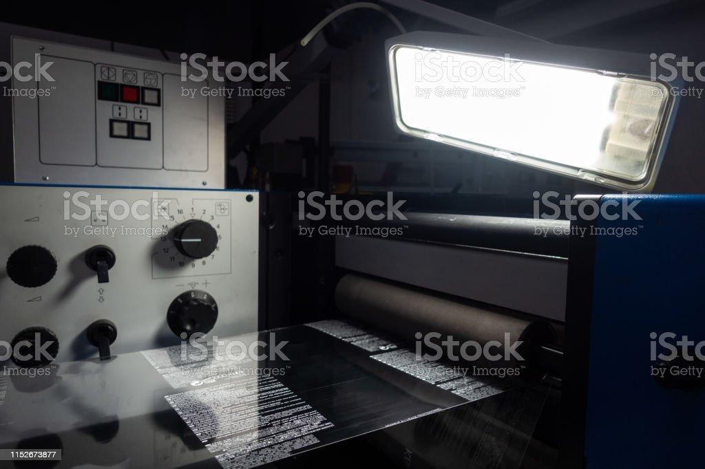 Industrial Label Printing Equipment Closeup Web Inspection Light High...