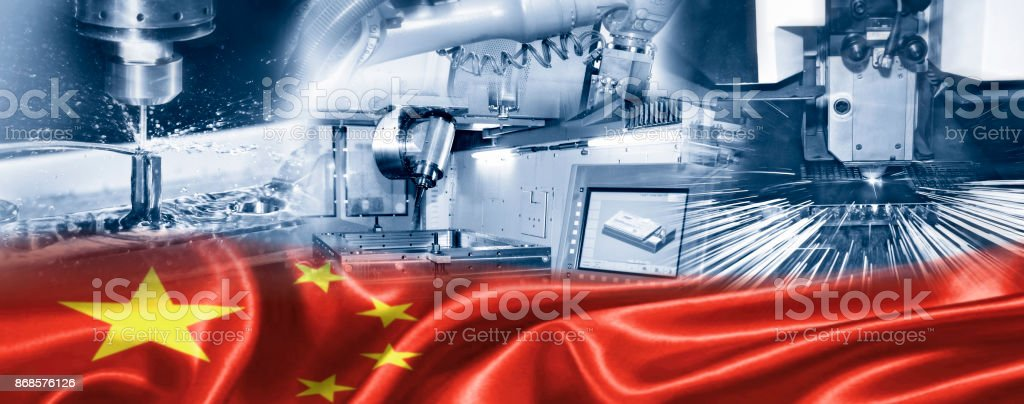 Industrie in China stock photo
