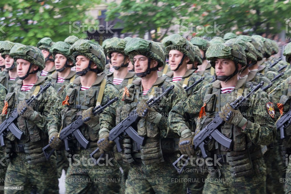 Infantrymen of the army of the Donetsk People's Republic stock photo