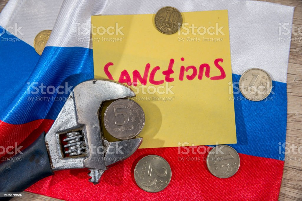 inflation ruble stock photo