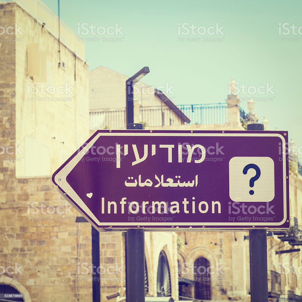 Information stock photo