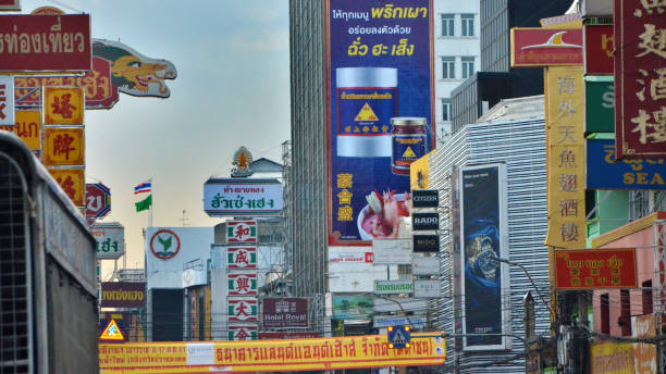 Infrastructure of Bangkok Thailand stock photo
