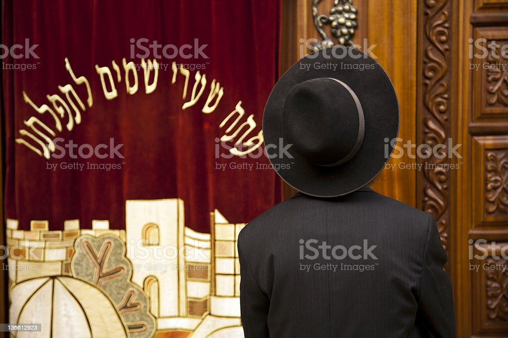 Infront of the Holy Cabinet stock photo
