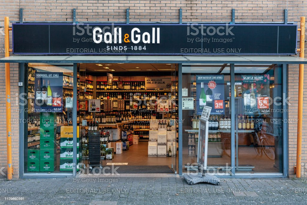 Ingang naar slijterij Gall & Gall, Amersfoort, Nederland - 2019 foto