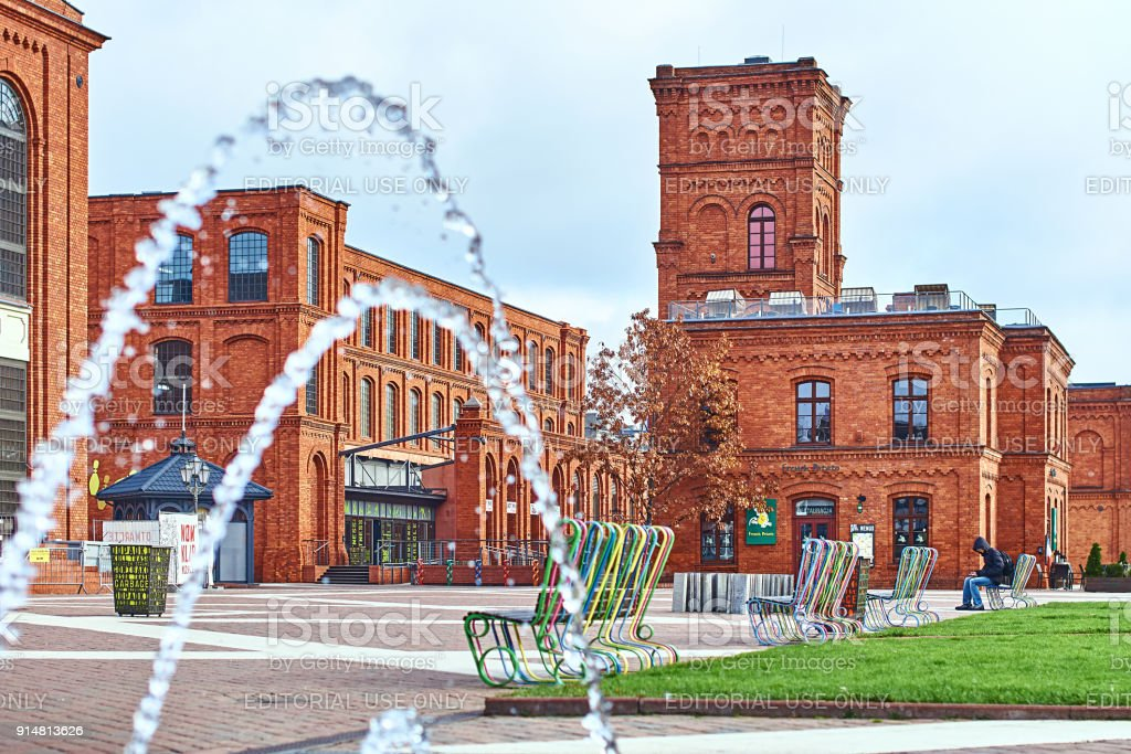 Inner yard Manufaktura, an arts centre, shopping mall, and leisure complex in Lodz, Poland stock photo