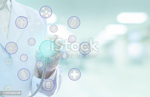 845455852 istock photo Innovation medical technology 1255356258