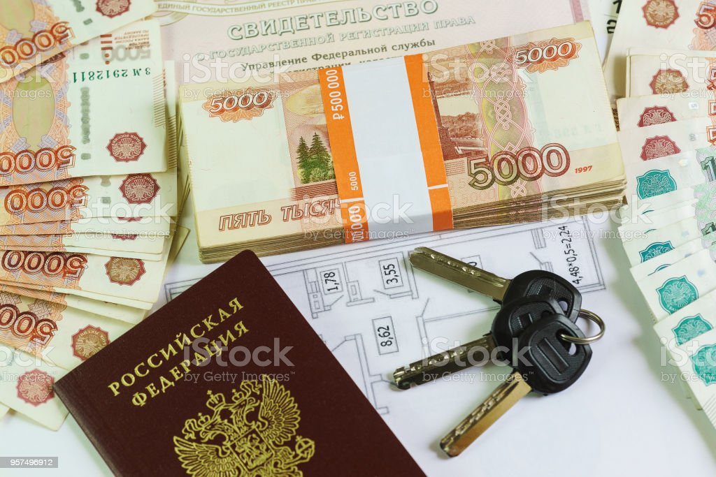 Certificate of state registration of real estate. Passport, the plan...