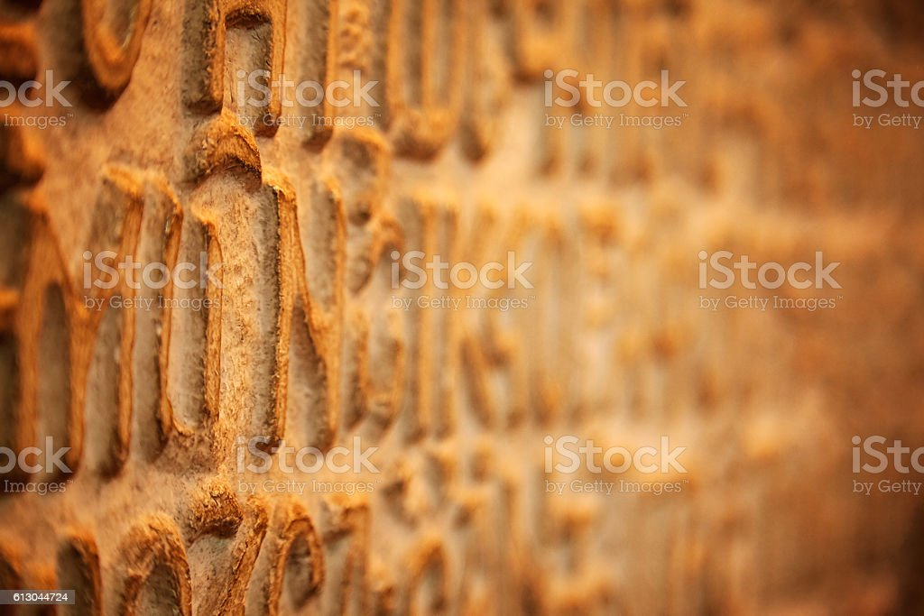 Inscriptions of Synod (Synod decisions), Istanbul stock photo