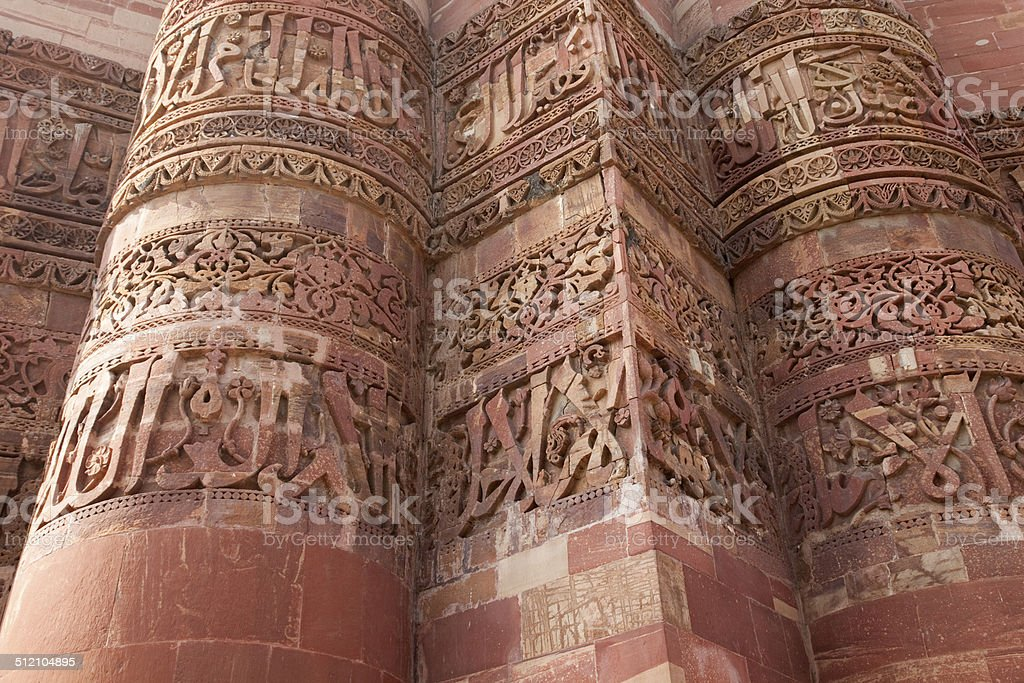 Inscriptions on Qutb Minar, India stock photo