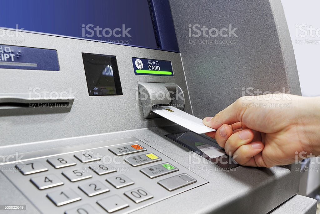 ATM insert card stock photo